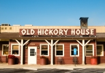 Old Hickory House is a throwback restaurant in every sense. CONTRIBUTED BY HENRI HOLLIS